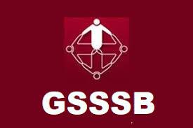 GSSSB Supervisor Instructor (Instrumentation Group) (Advt. No. 172/2018-19) Updated Revised Final Answer key