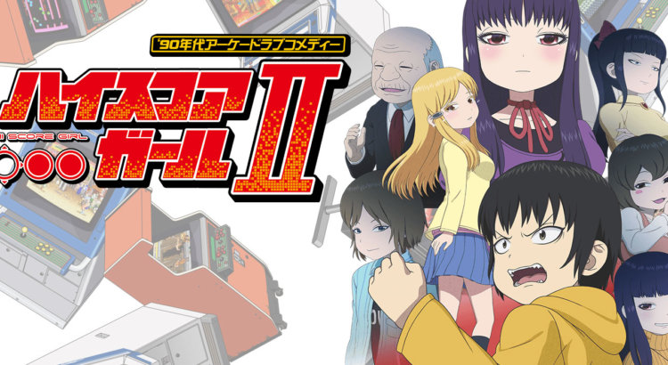 High Score Girl II Sub Indo
