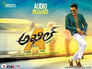 Akhil (2015) Hindi Dubbed - Telugu 300mb HDRip