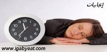أهمية النوم فى الدورة الحياتية للإنسان