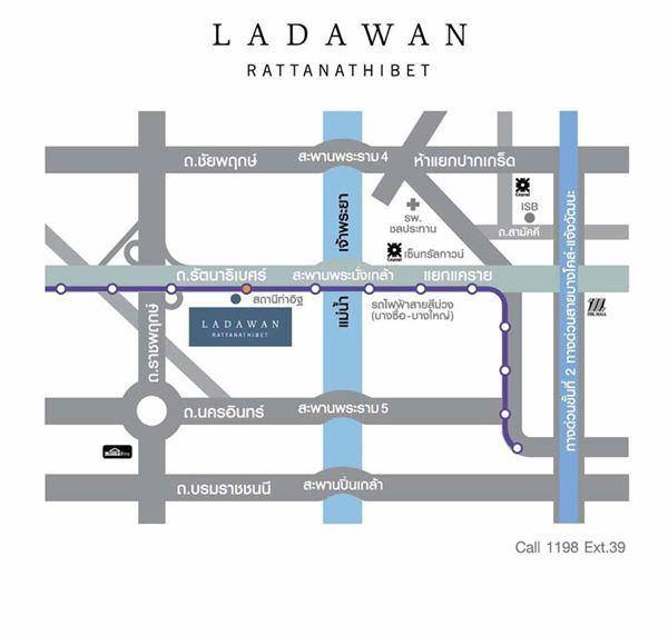 ขายบ้านโครงการ ลดาวัลย์รัตนาธิเบศร์ (LADAWAN Rattanathibet)