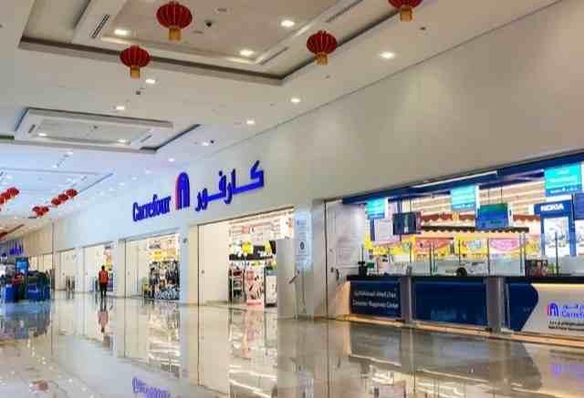 رقم السوق الصيني دبي