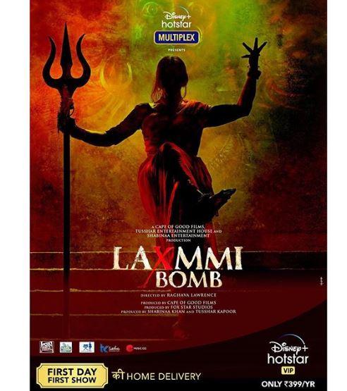 लक्ष्मी बम: अक्षय कुमार अभिनीत फिल्म का दमदार लुक आउट हो गया है।