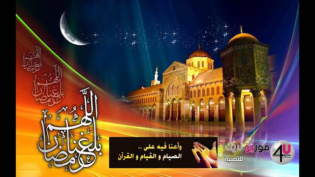 إمساكيات شهر رمضان المبارك لعام 1437/ 2016 للمدن العربية بتصميمات جميلة جاهزة للطباعة