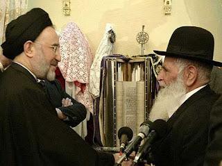 Syiah dan Yahudi, Bersaudarakah?