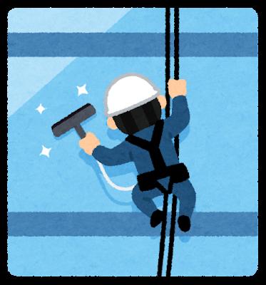 ビルの窓の清掃のイラスト(ロープ)