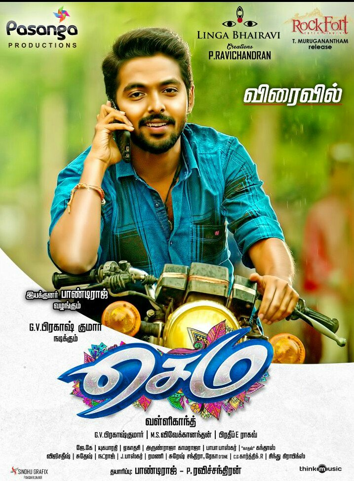Semma (2018) Tamil HDRip with HC English Subtitle || 720p 1.4GB, 480p 700MB, 360p 400MB, 240p 250MB || Download or Watch Online