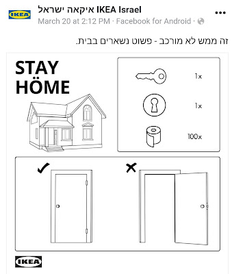 Ikea instructions for staying home. Door closed: yes. Door open: no.