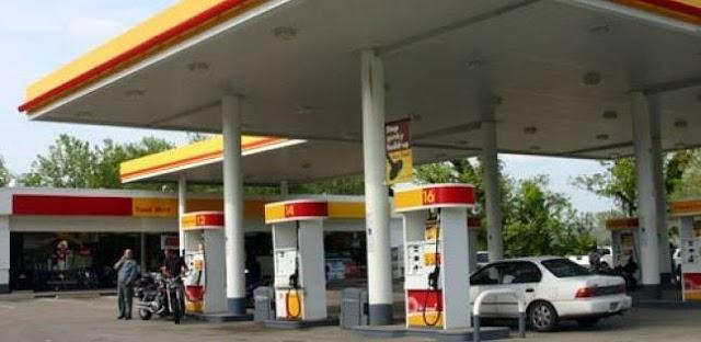 بالاسماء : دليل عناوين محطات البنزين في #القاهرة