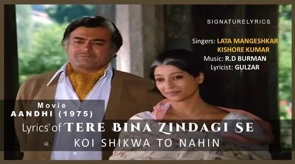 Lata Mangeshkar - Tere Bina Zindagi Se Koi Lyrics
