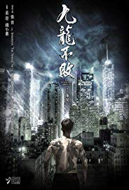 Nonton Film Invincible Dragon (2019) Subtitle Indonesia Free.GLMovieHD&Gudang Movies21
