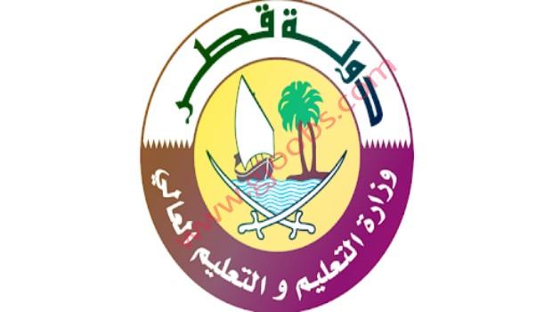 وظائف للمعلمين في قطر للعام 2020-2021