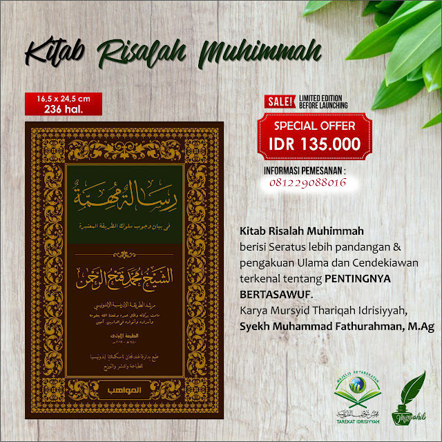 Kitab Fiqih Sunnah Karya Sayyid Sabbiq