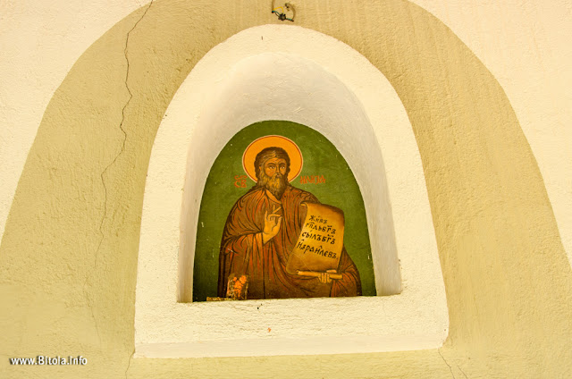 St. Elijah (Св. Илија) monastery in village Dragosh, Bitola municipality, Macedonia