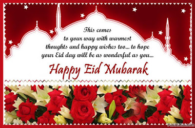 Eid mubarak 2016:happy eid Mubarak, and best messages