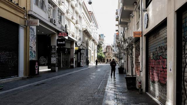 13 δισ. η Πορτογαλία, 2 (!!!) η Ελλάδα για τη στήριξη των μικρομεσαίων κυρίως επιχειρήσεων
