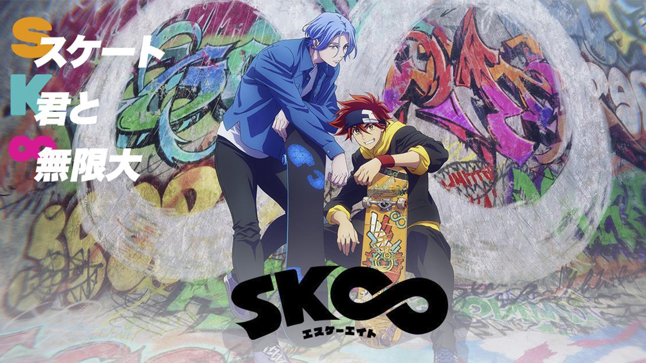 SK∞ Sub Español HD