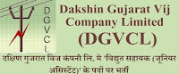 DGVCL Recruitment for 206 Vidyut Sahayak
