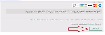 فلاتشوب قالب شوبيفاي عربي سهل الاستخدام