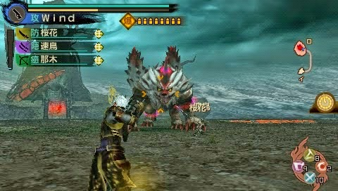 Image Result For Download Games In Ppssppa