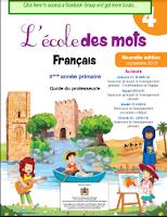 Guide l'école des mots français 4AEP