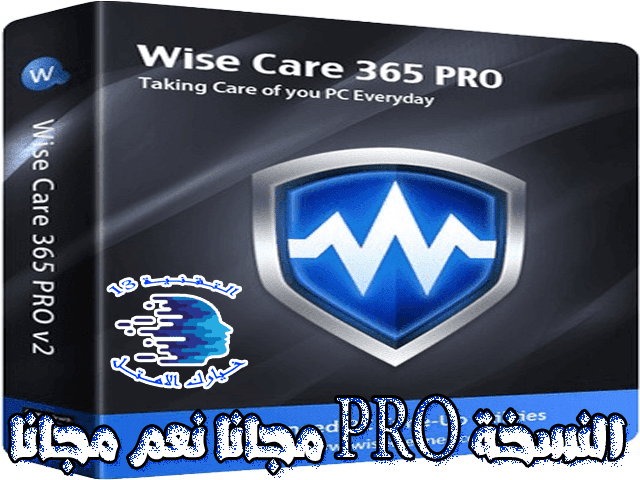 wise care 365 pro wise care 365 wisecare365 wise care 365 free wise care 365 pro key wise care 365 portable wise care pro key wise care 365