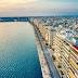 Αυξημένο το επενδυτικό ενδιαφέρον για γραφειακούς χώρους στη Θεσσαλονίκη