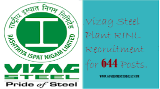 Vizag Steel Plant RINL Recruitment for 664 Posts.