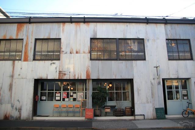 Fukadaso Café