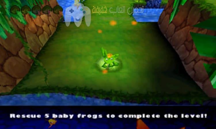 تحميل لعبة الضفدعة القديمة Frogger للكمبيوتر