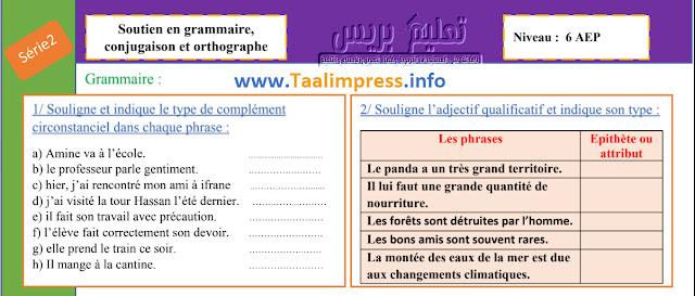 exercices de soutien en grammaire conjugaison orthographe 5AEP et 6AEP