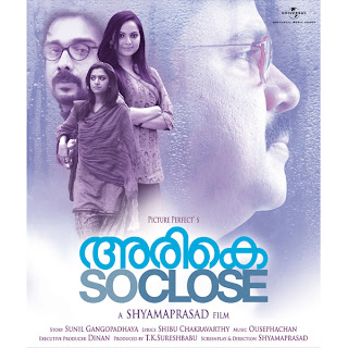 Movie free song malayalam mp3 a download z to