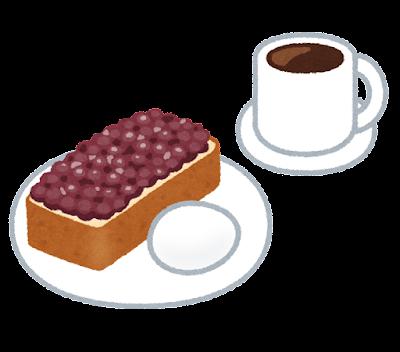カフェのモーニングセットのイラスト(小倉トースト)