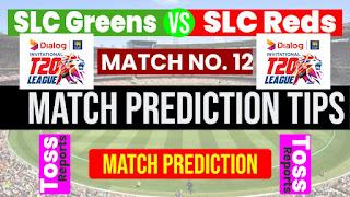 Match 12th Sri Lanka Invitational: SLRE vs SLGR Today cricket match prediction 100 sure
