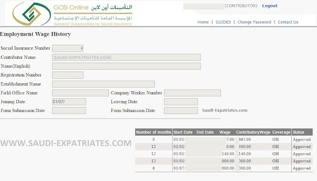 WAGE HISTORY IN GOSI ONLINE
