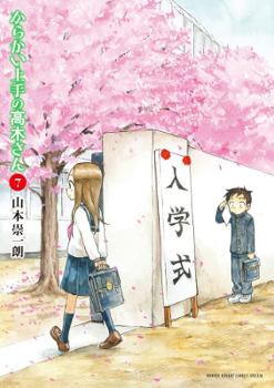 Karakai Jouzu no Takagi-san Manga
