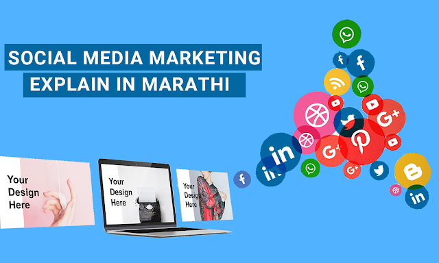 How to Share an Article on Social Media in Marathi