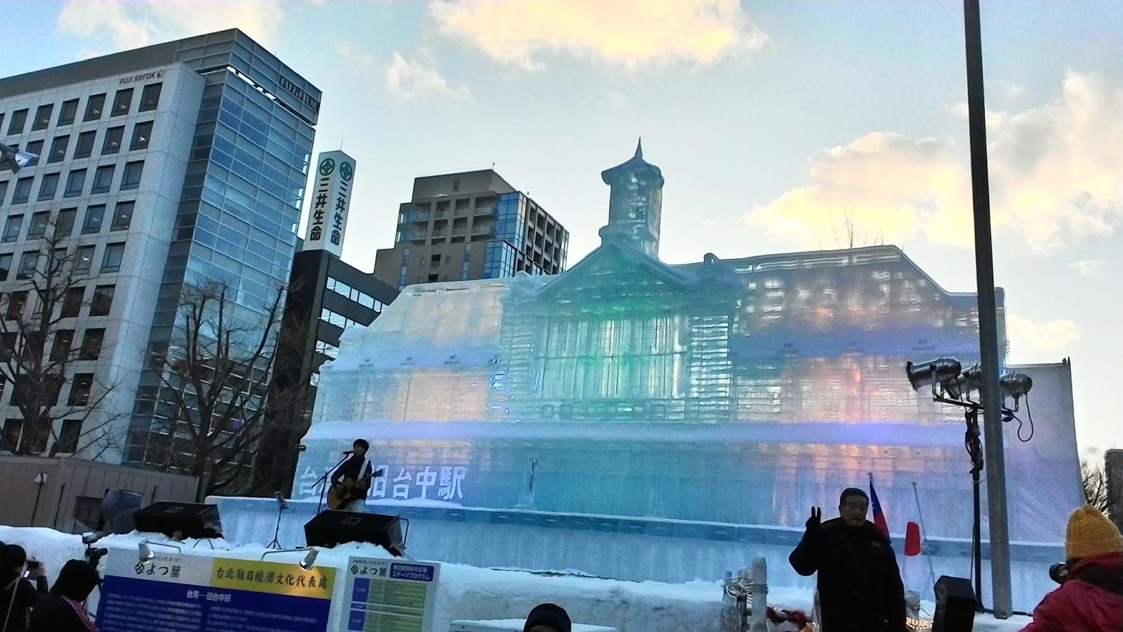 リストラおやじのあぶない生活!: 札幌雪祭り