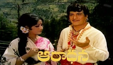 Ntr aradhana movie mp3 songs free download eyyzymewex's diary.