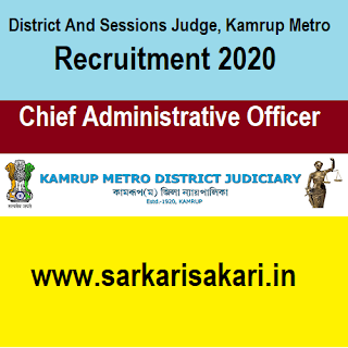 District And Sessions Judge, Kamrup Metro recruitment 2020 - Chief Administrative Officer