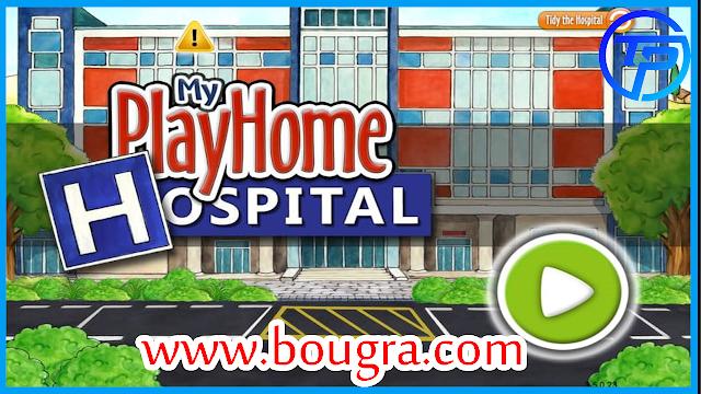 تحميل العاب my play home مجانا