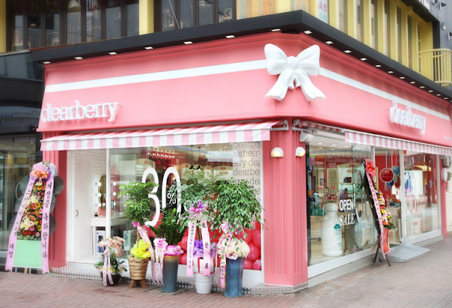 Dearberry Korea