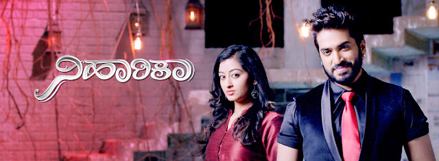 'Niharika' Serial on Star Suvarna Tv Plot Wiki,Cast,Promo,Title Song,Timing