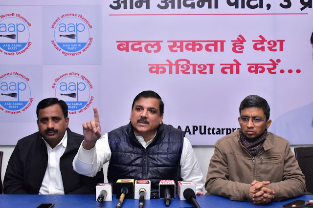 Sanjay Singh targeted the BJP government