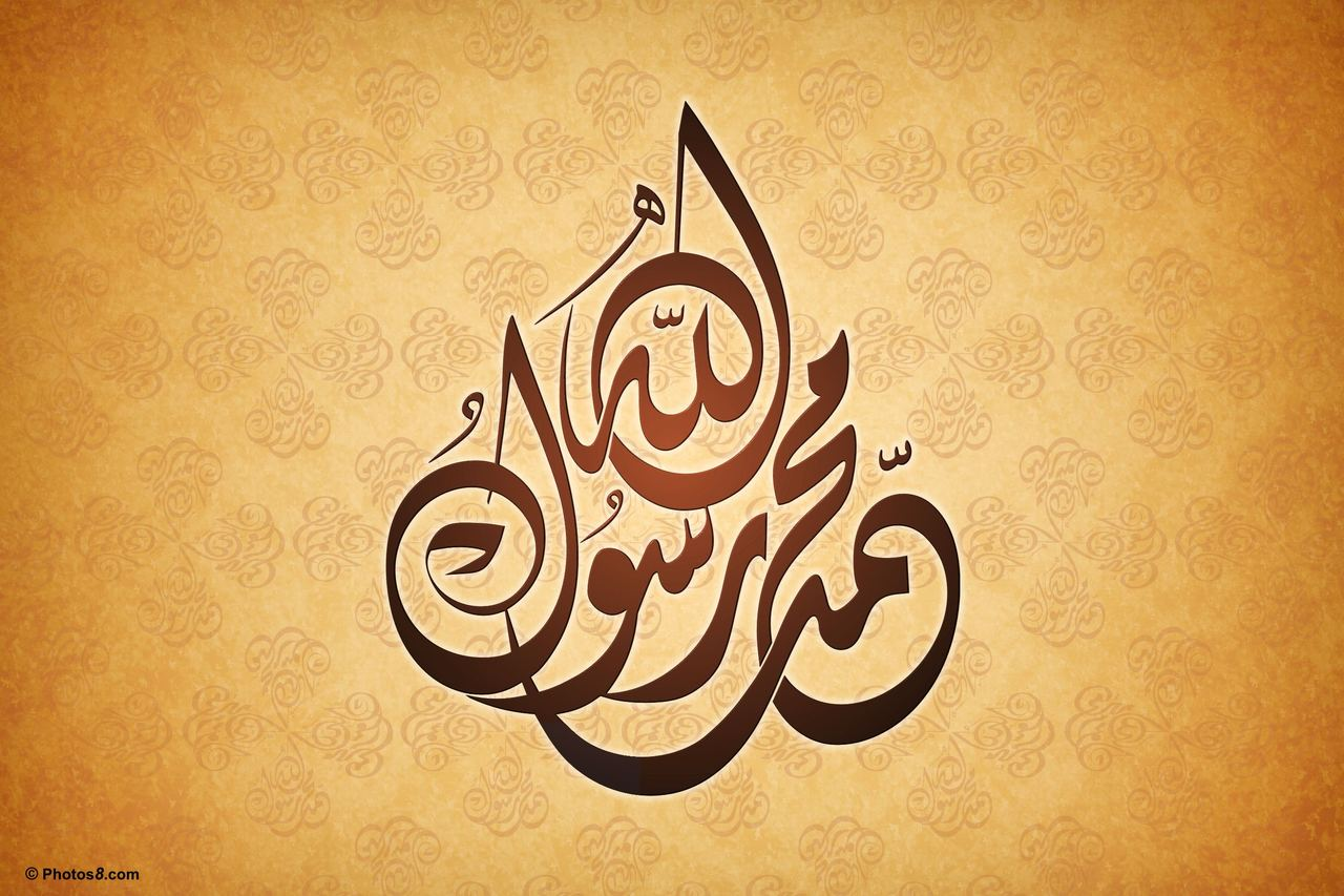 چهند ڕێنماییهكی زێڕینی پێغهمبهر (صلى الله عليه وسلم)