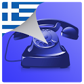 http://www.greekapps.info/2013/05/caller-id.html