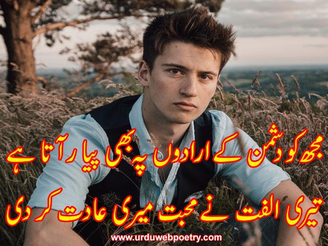 Ahmad Nadeem Qasmi Love Poetry