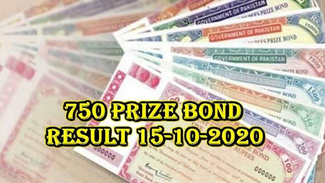 750 prize bond result 15-10-2020
