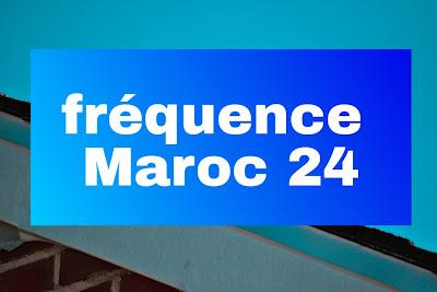 fréquence de la nouvelle chaine Maroc24 sur nilesat 2020