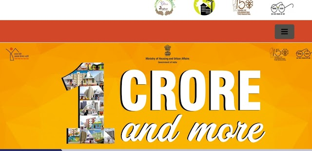 If you need to Pradhan Mantri Awas Yojana schime,please check this Terms & Conditions